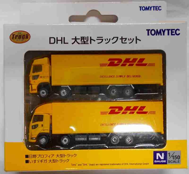 DHL 大型トラックセット トミーテック 1/150