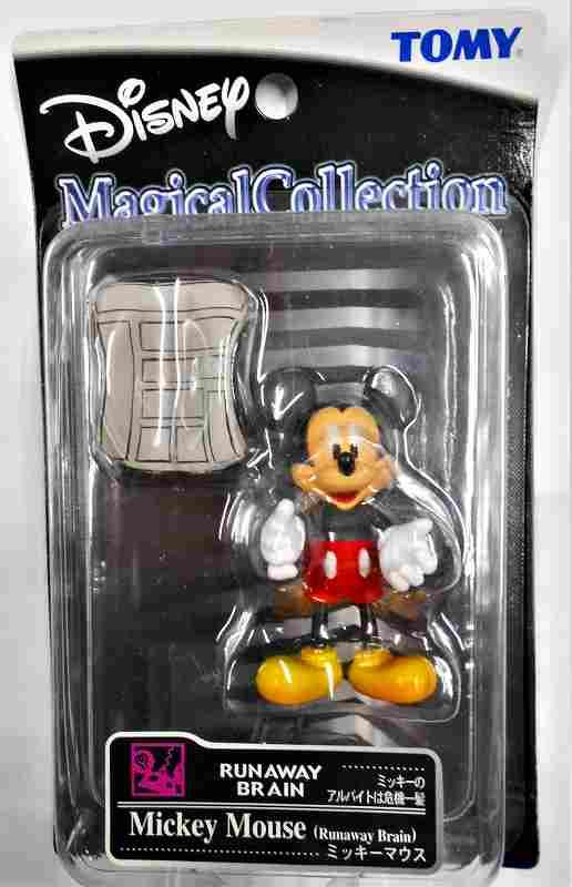 ミッキーマウス( Mickey Mouse ) from「ミッキーのアルバイトは危機一髪」