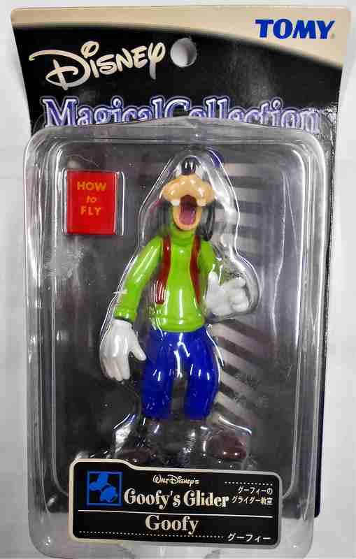 グーフィー(Goofy) from「グフィーのグライダー教室」