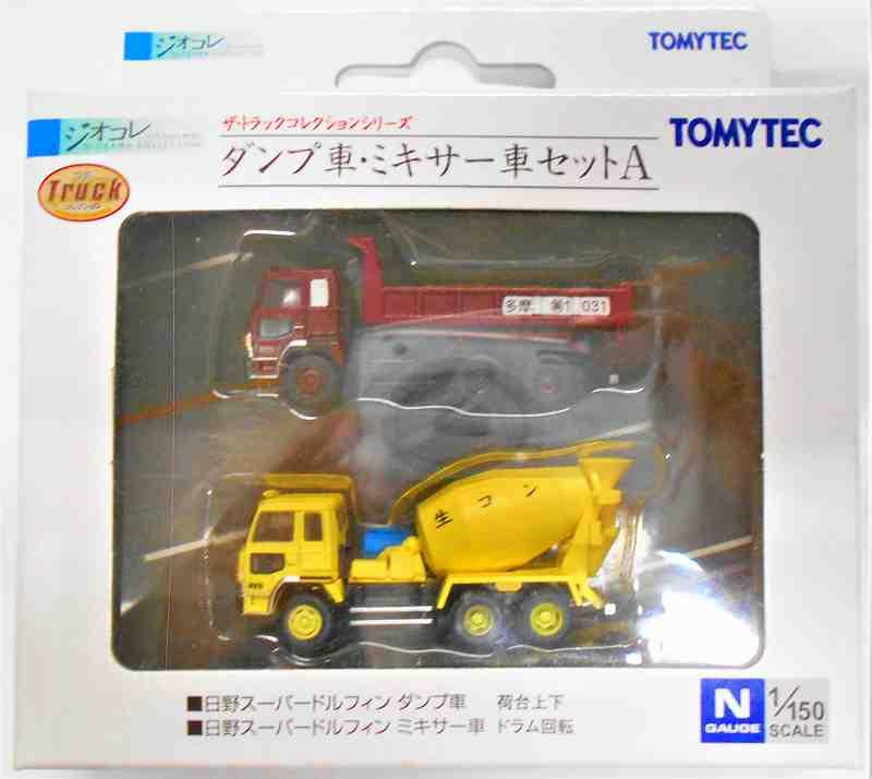 mini-tlv-truckset-mixer-a