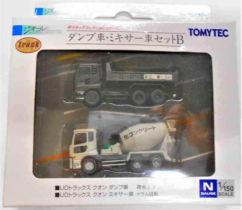 ダンプ車 & ミキサー車 セット B トミーテック 1/150
