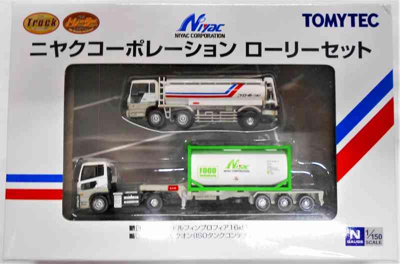 mini-tlv-truckset-niyaku