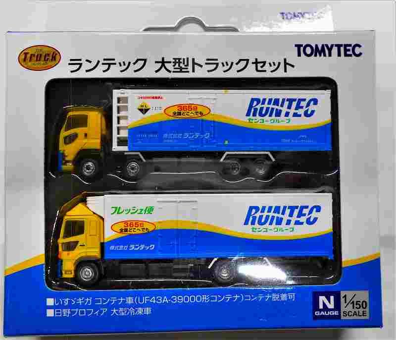 ランテック 大型トラックセット トミーテック 1/150