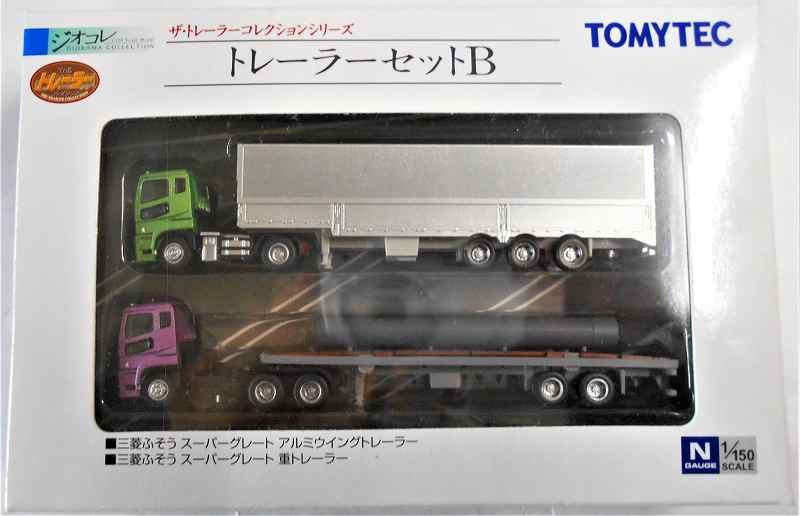 tomytec-trailerset-b