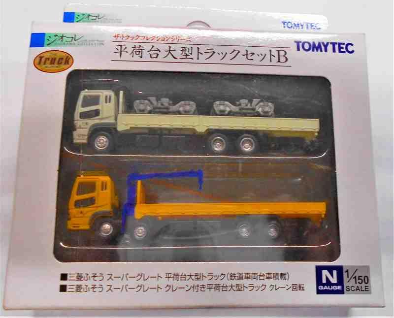 mini-tlv-truckset-hirani-b