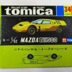 tomica-old-black-box34-1-11