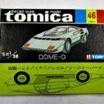 tomica-old-black-box46-2-4