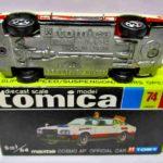 tomica-old-black-box74-2-4