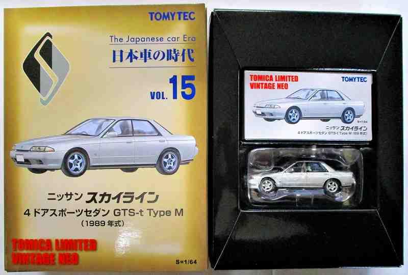 ニッサン スカイライン  4ドアスポーツセダン GTS-t M型 (1989年)日本車の時代ー15