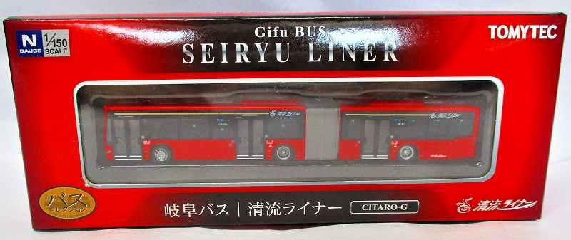 岐阜 清流ライナー CITARO-G