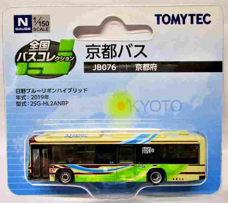 京都バス 日野ブルーリボン ハイブリッド 2019年  JB076 1/150