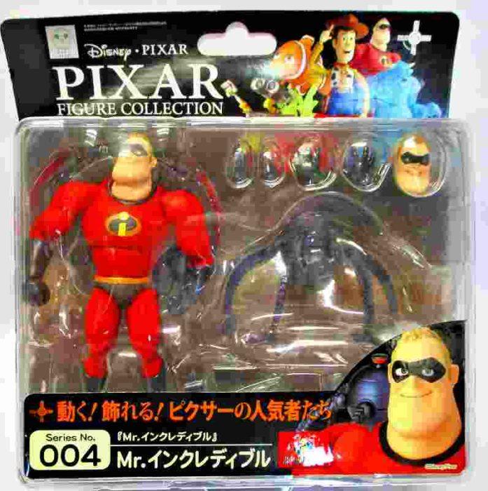 disney-pixar004-mr.incredible
