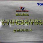 others-tomicalimited-4set-mazda