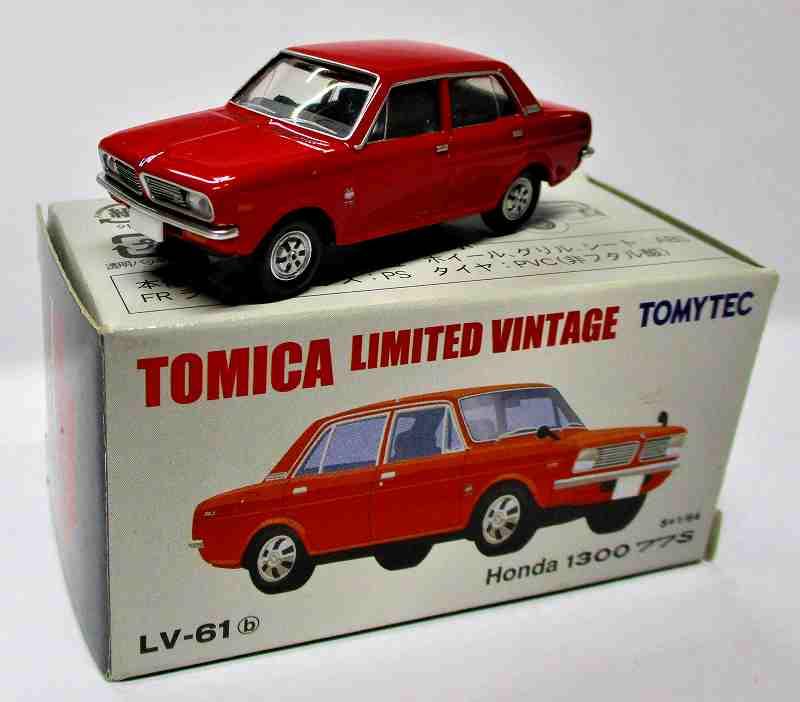 HONDA 1300 77S (赤) Lv-61b