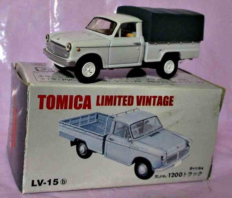 ダットサン 1200 トラック Lv-15b