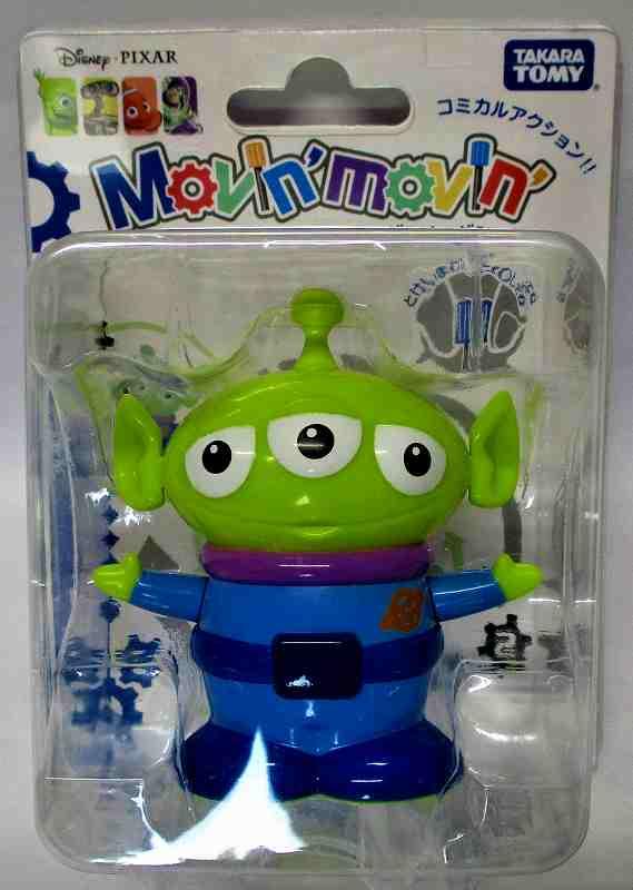 エイリアン ムービン ムービン M-03