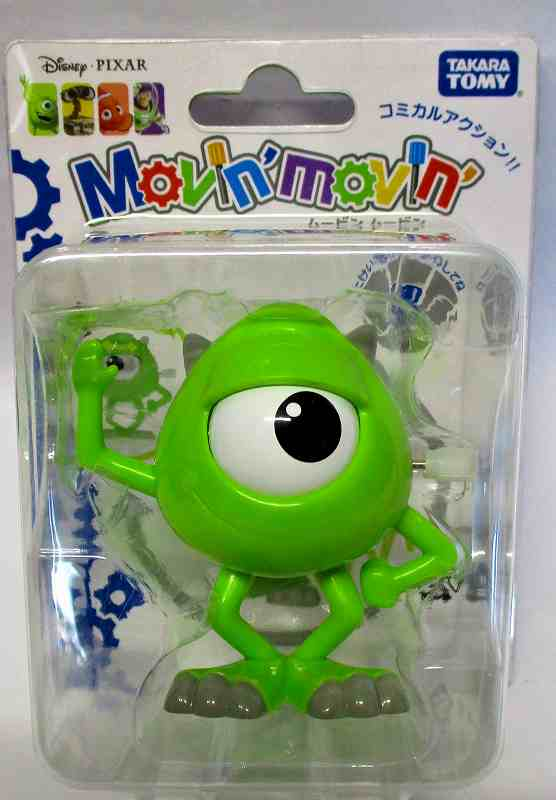 マイク ムービン ムービン M-08