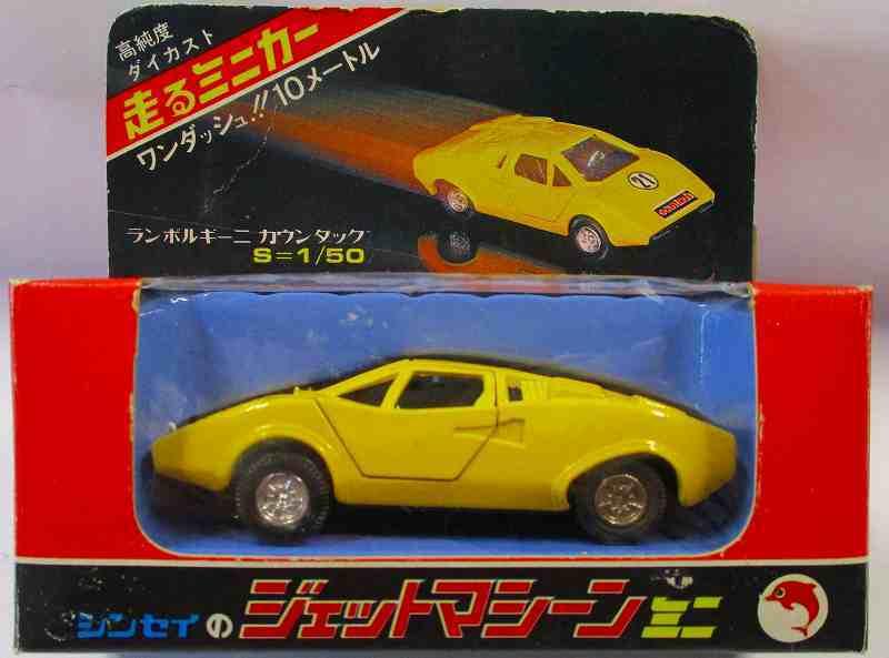買取品! ランボルギーニ・カウンタック 1/50 日本・シンセイ 箱付
