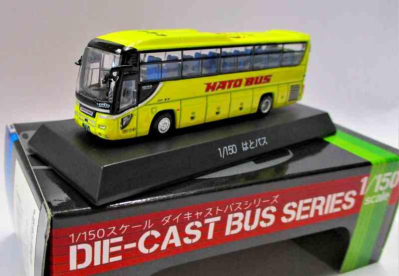 はとバス popon8216