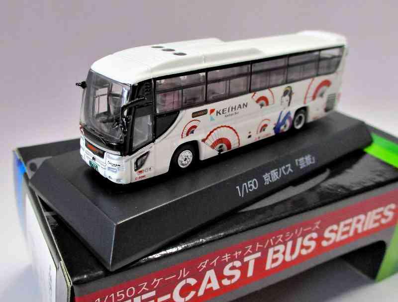 京阪バス 「 芸妓 」 popon8215