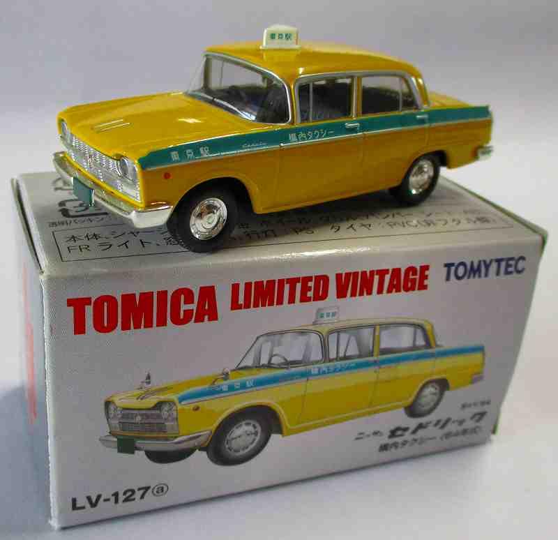 ニッサン セドリック 構内タクシー (64年式) Lv-127a
