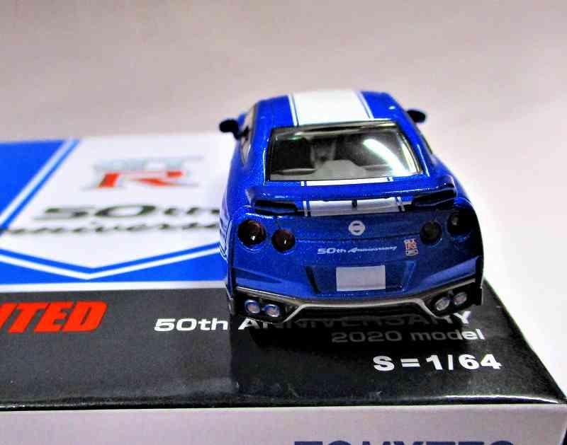 ニッサン GT-R 50周年記念 2020モデル (青)N200a