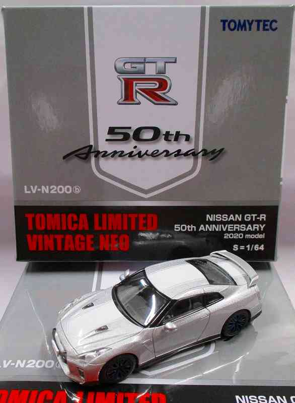 ニッサン GT-R 50周年記念 2020モデル (白) N200b