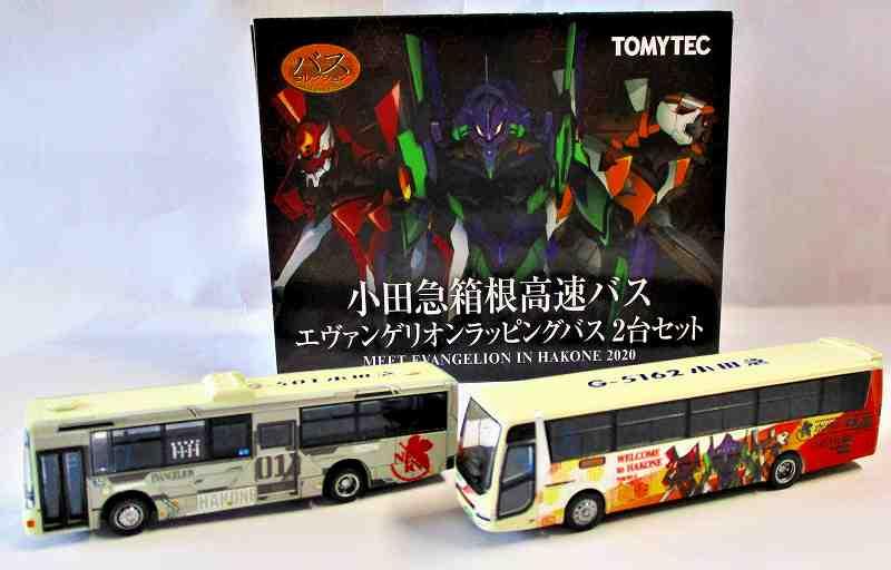 小田急箱根高速バス エヴァンゲリオン ラッピングバス2台セット 1/150