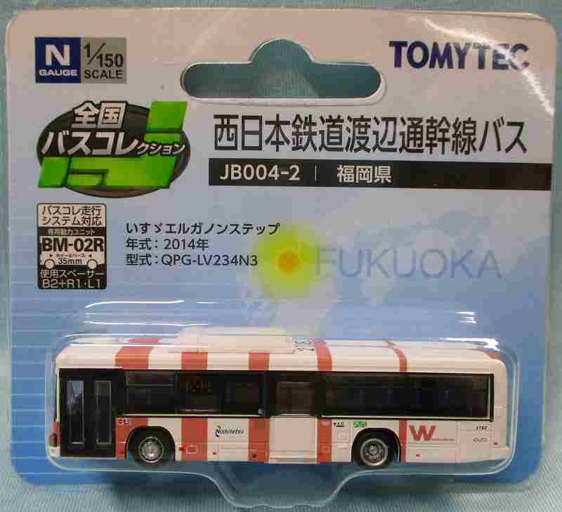 西日本鉄道 渡辺通幹線バス いすゞエルガノンステップ 2014年  JB004-2 1/150