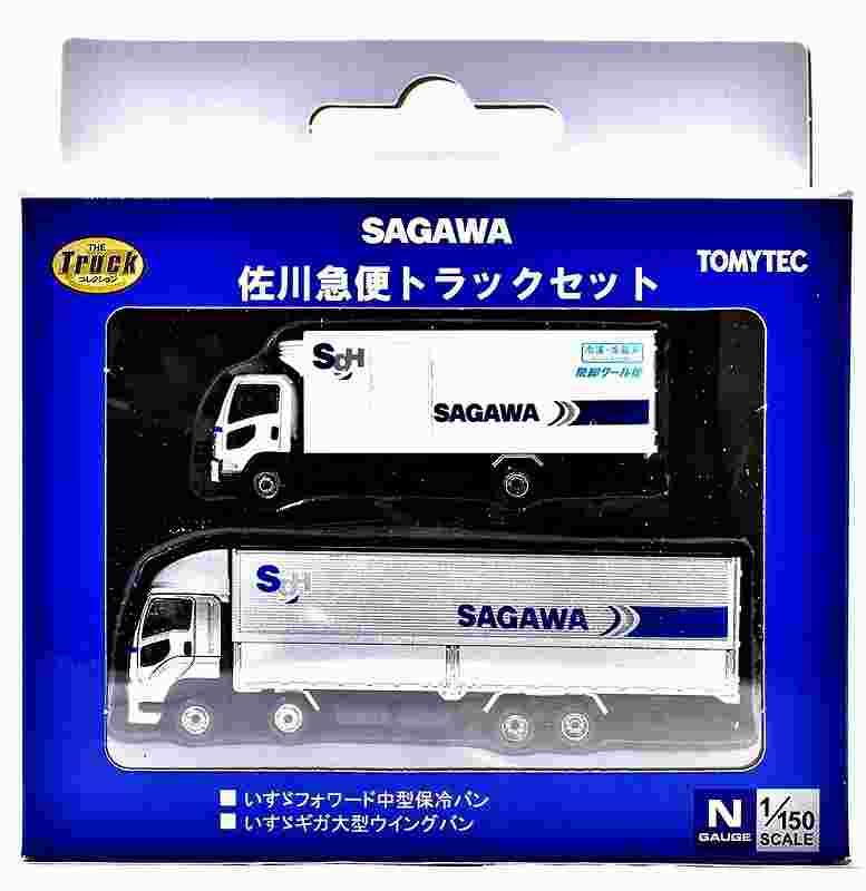 佐川急便 トラック2台セット 1/150