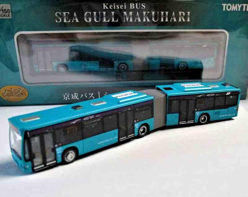 京成バス シーガル幕張 4825号車 (連接バス)