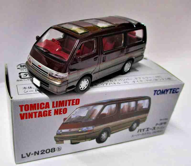 トヨタ ハイエース ワゴン 2.4スーパーカスタム リミテッド(92年式) N208b