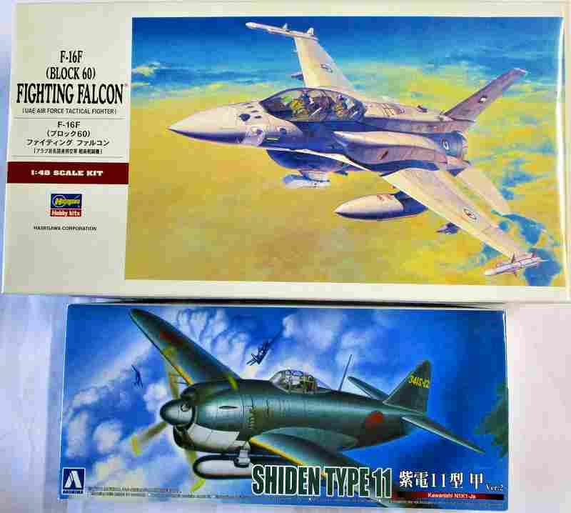 F16ファイティングファルコン(1/48)+川西 紫電 11型 甲(1/72)セット