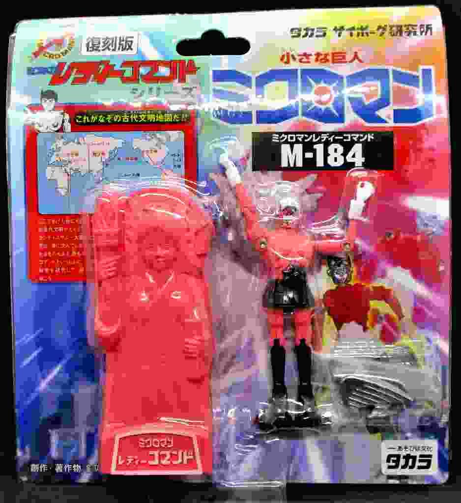 ミクロマンレディーコマンド  M-184 アイ (ピンク)