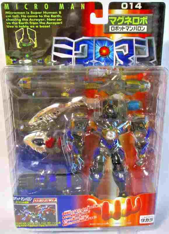 ロボットマン バロン ミクロマン・マグネロボシリーズ No-014