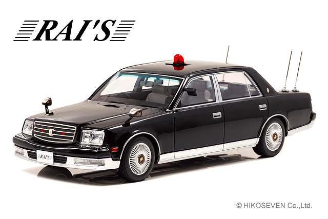 送料無料! 1/18 トヨタ センチュリー (GZG50)警察本部警備部要人警護車両  2005
