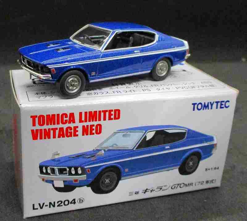 三菱 ギャラン GTO MR (72年式) N204b
