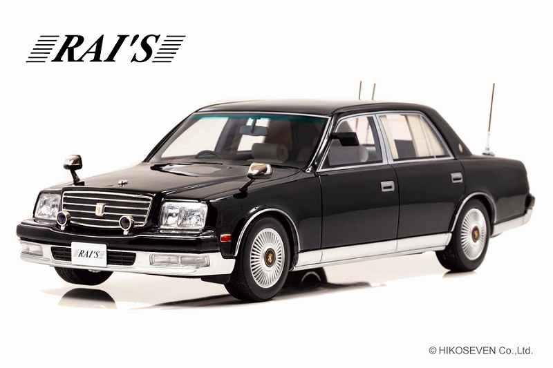 送料無料! 1/18 トヨタ センチュリー (GZG50)2007 日本国内閣総理大臣専用車