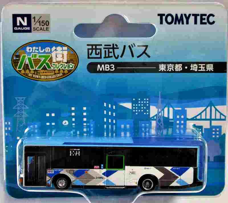 西武バス 三菱ふそうエアロスター 私の街バス MB3