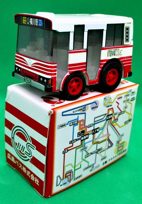 広島バス(赤バス) 路線バス/横川 チョロQ