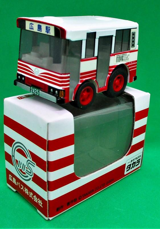広島バス(赤バス) 路線バス チョロQ
