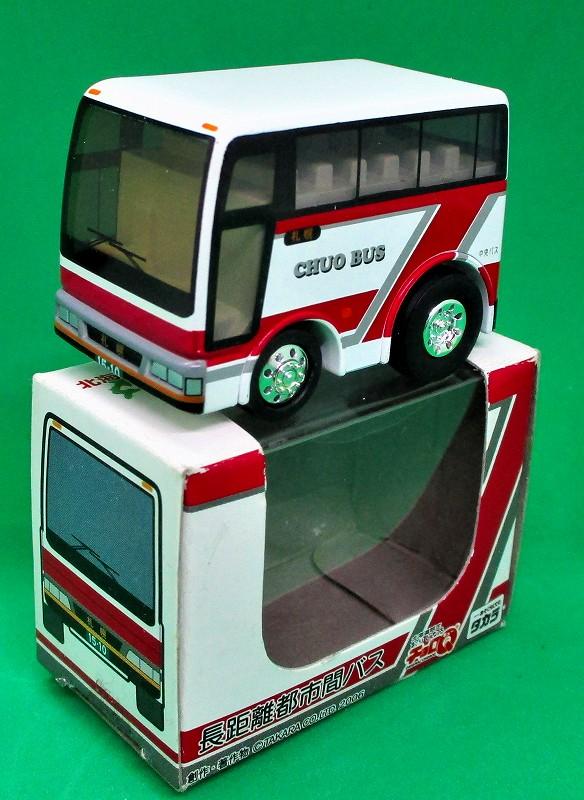 北海道中央 長距離都市間バス チョロQ