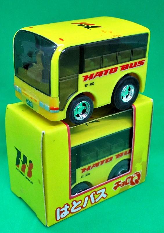 はとバス スーパークルーザー2 チョロQ