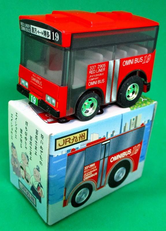 JR九州バス レッドライナー チョロQ