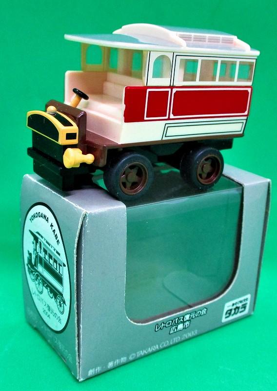 かよこバス 日本初・国産乗合バス チョロQ