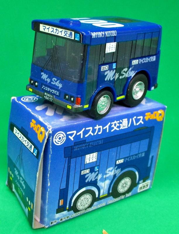 マイスカイ交通 観光バス (埼玉県・三郷市) チョロQ