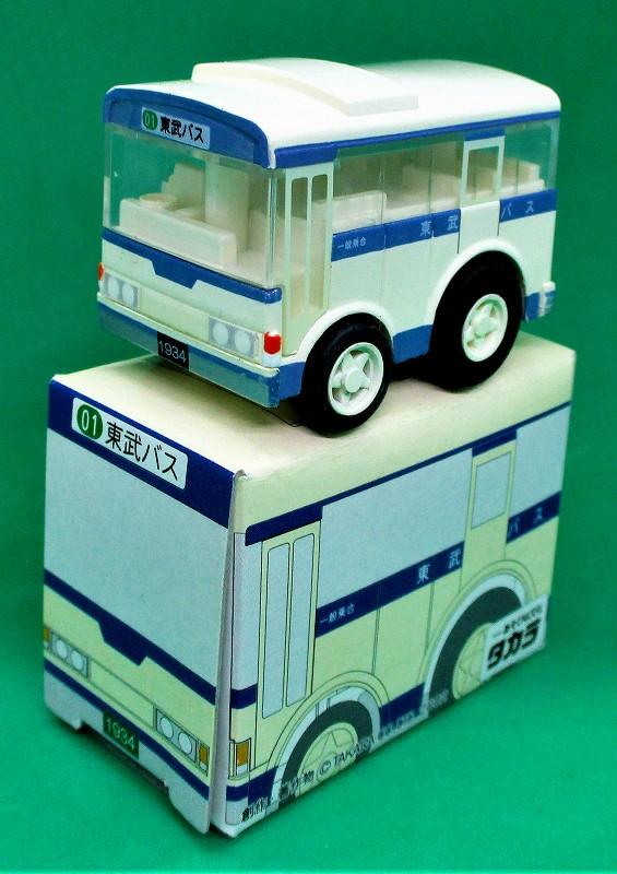 東武バス 旧塗装車 チョロQ