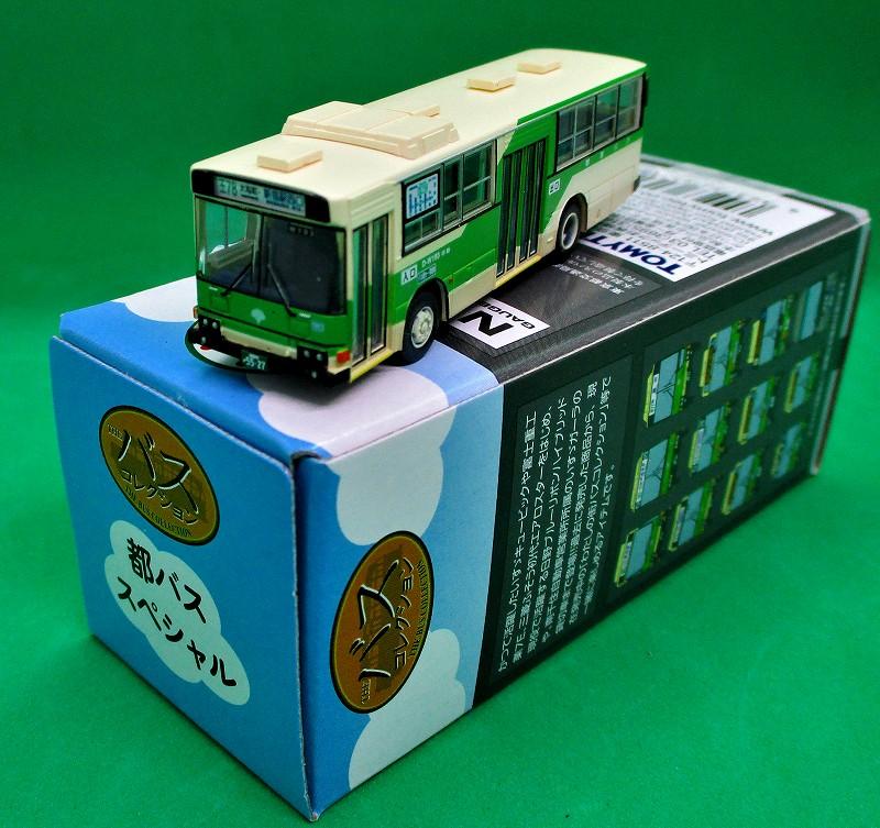 日野・ブルーリボンHT/HUバス  新宿駅西口 都バス・SPECIAL