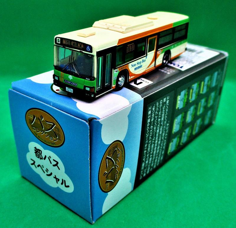 日野・ブルーリボン2バス 深川車庫 都バス・SPECIAL