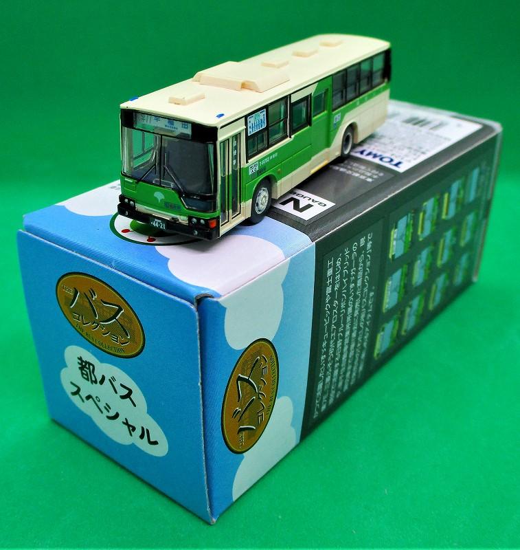三菱ふそう・エアロスター KCバス  早稲田 都バス・SPECIAL